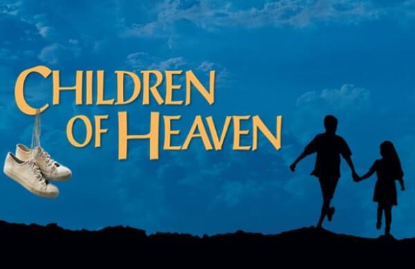Children Of Heaven - Cennetin Çocukları